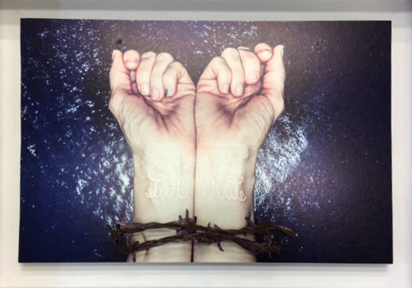 , 'Untrennbar,' 2016, Galerie Friedmann-Hahn
