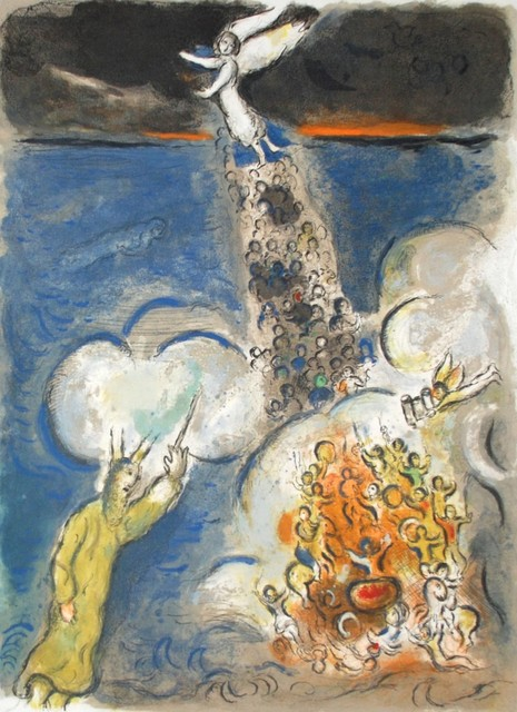 Marc Chagall, 'Moses Calls the Waters Down on the Egyptian Army', 1966, Georgetown Frame Shoppe