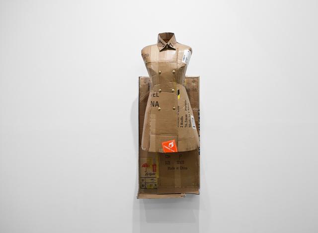 , 'ART,' 2007, HADA CONTEMPORARY