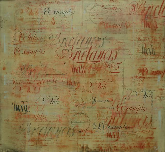 , 'Bricklayer's Work,' , Stremmel Gallery