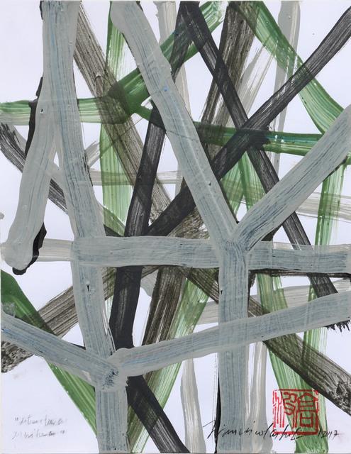 , 'Serie Estructuras Escrituras X,' 2018, Galería Quetzalli