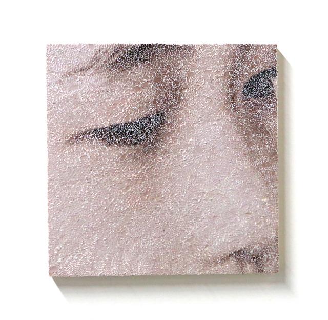 , 'Fragment #2,' 2017, Muriel Guépin Gallery