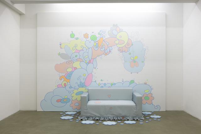 , 'Delicious,' 2012, kaufmann repetto