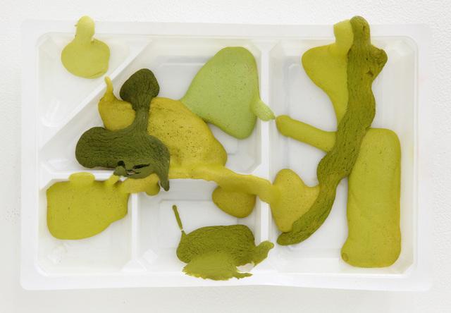 ", 'Hi-Ku (""Lunchbox Paintings"" series),' 2016, Mizuma Art Gallery"