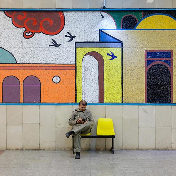 Karaj Metro Station in Tehran, Iran © Hanif Shoaei