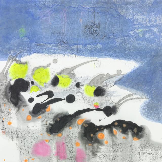 , 'Treasure Hunters,' 2017, Liang Gallery