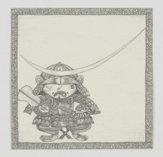 , 'Date Masamune,' 2014, Tomio Koyama Gallery