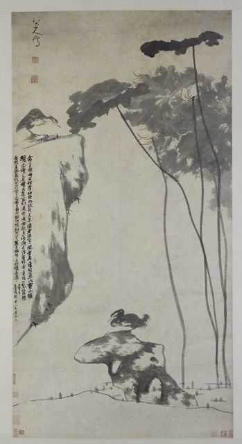 , 'Lotus and Ducks,' Qing dynasty-ca. 1696, Smithsonian Freer and Sackler Galleries