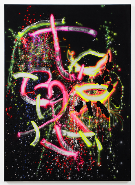 , 'Lighted Lit Face,' 2015, David Kordansky Gallery