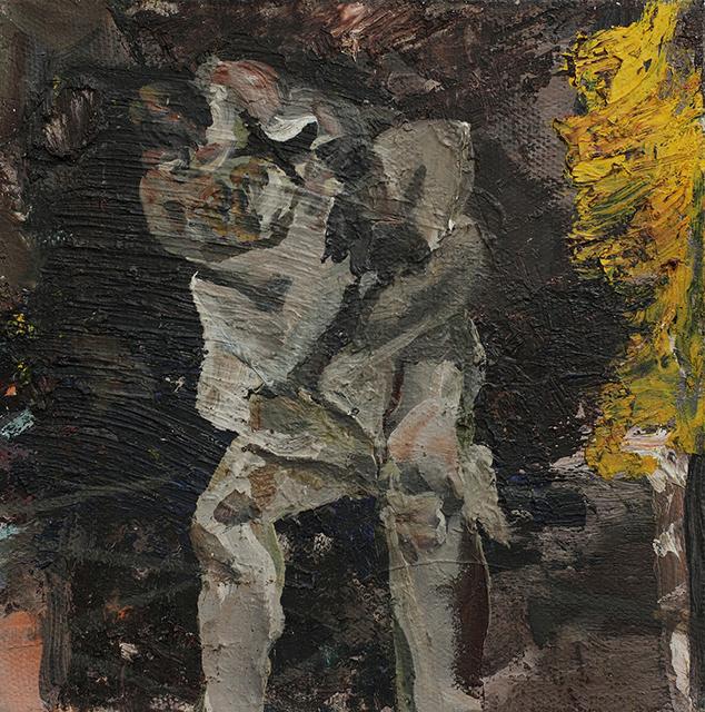 , 'Tangle,' 2016, Leo Gallery