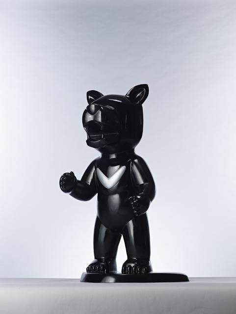 , 'My Territory 2,' 2006, Powen Gallery