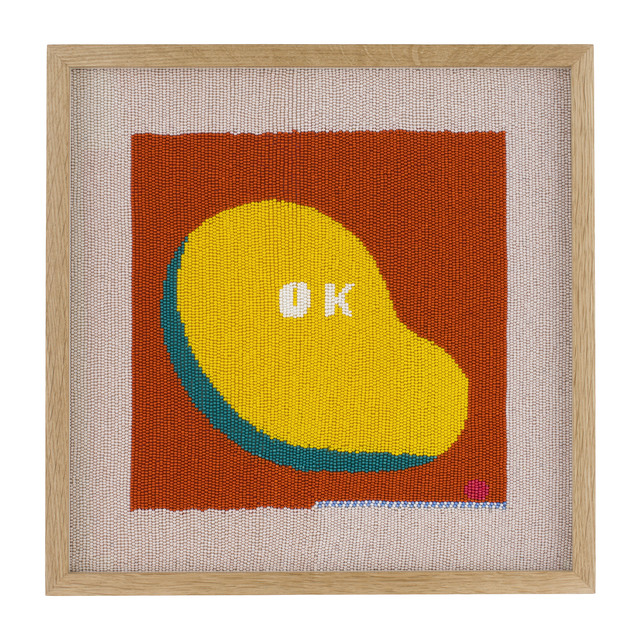 Rose Blake, 'OK (Mango Season)', 2018, Rebecca Hossack Art Gallery