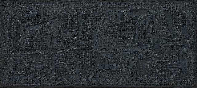 , 'Conjunction 97-229,' 1997, Kukje Gallery