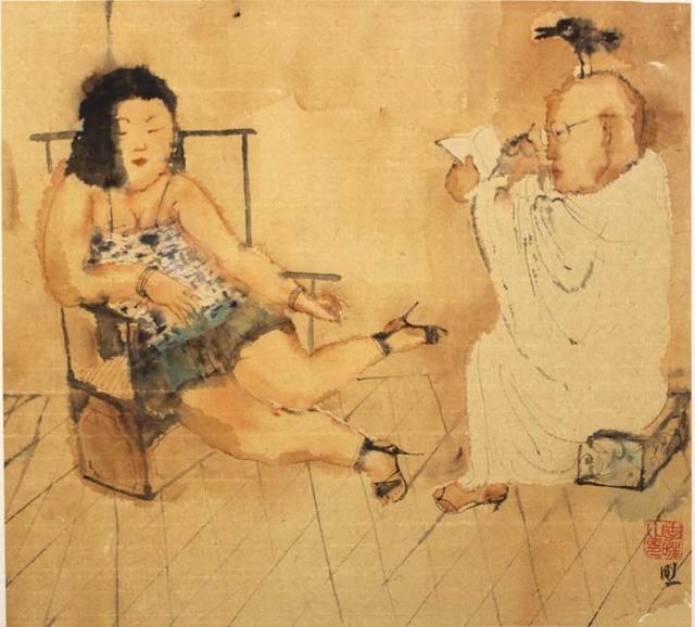 , 'Happy Man 18-8,' 2018, Tao Water Art Gallery