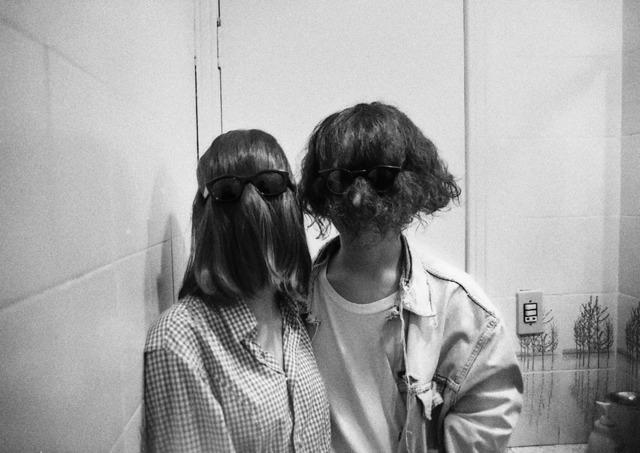 , 'Retroatos # 16,' 2016, Galeria Nara Roesler