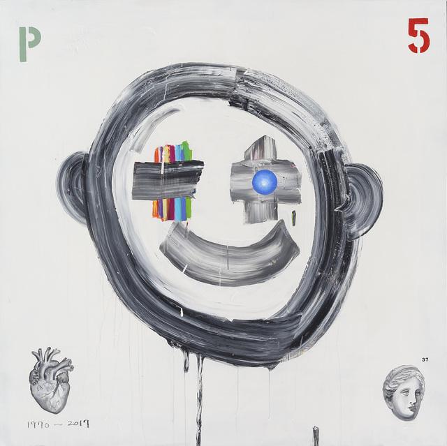 , '정직한 표정,' 2017, Gallery BK