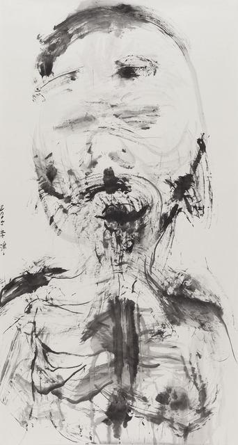 Li Jin 李津, 'Trance', 2015, Ink Studio
