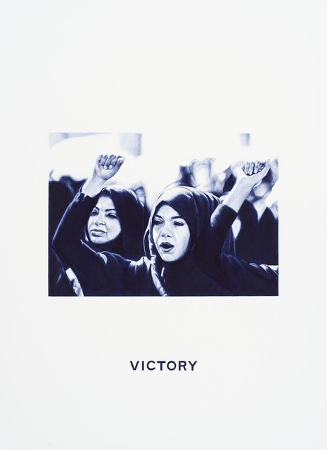 , 'Greetings from Istanbul (Victory),' 2014, MLF | MARIE-LAURE FLEISCH