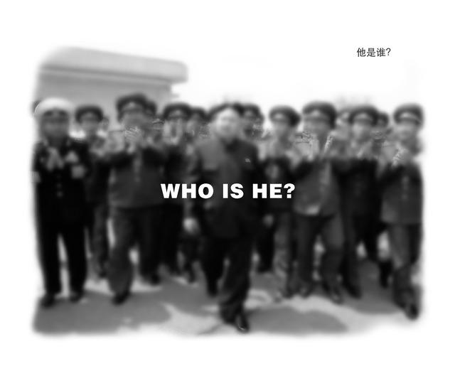 , 'WHO IS HE?,' 2012, de Sarthe Gallery