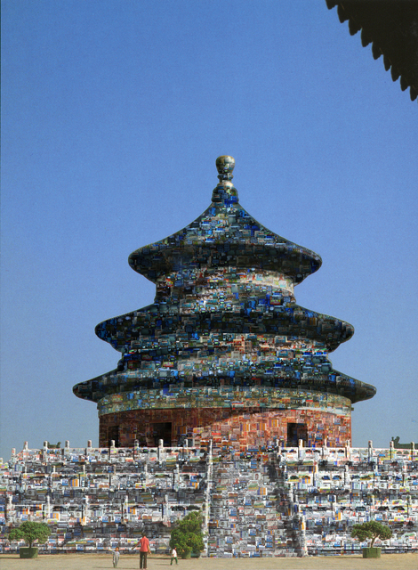 , 'Postcards (5): Temple of Heaven 明信片(5)——天坛,' 2002, PHOTOFAIRS | Insights