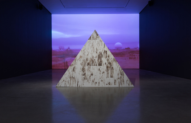 , 'Benben,' 2015, Mona Bismarck American Center