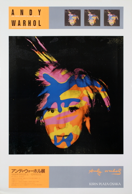 Andy Warhol, 'Self Portrait', 1988, ArtWise