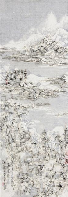 , 'Houshan Revolve MOTH 0470,' 2016, NanHai Art