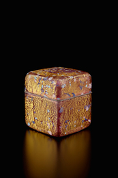 Kyohei Fujita, 'Kazaribako (ornamented box),' ca. 1995, Phillips: Design