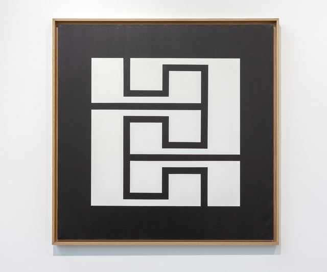 Julije Knifer, 'SP VIII 4', 1973, Mitchell-Innes & Nash