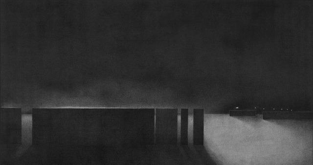 , '地平线那边-自然系列之二 Yonder by the horizon-natural series NO.2,' 2014, Amy Li Gallery