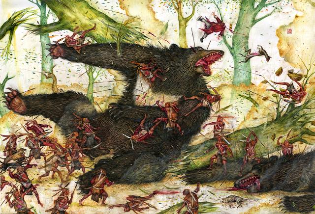 , 'Asiatic Black Bear,' 2014, Coleccion SOLO