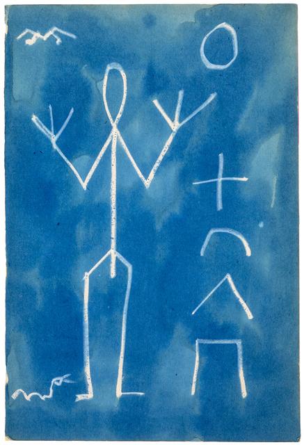 , 'Training für den 6. Standart,' 1969, Schacky Art & Advisory
