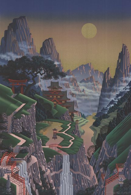 , 'Seventh Torii,' , ArtWise