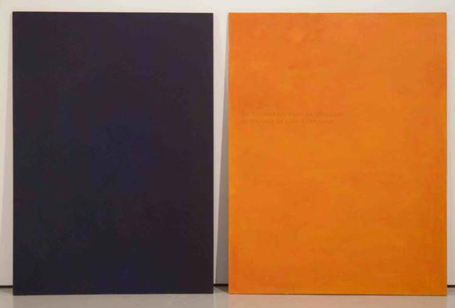 , 'El Passage de Luís Barragan I & II,' 2010, Cristina Guerra Contemporary Art