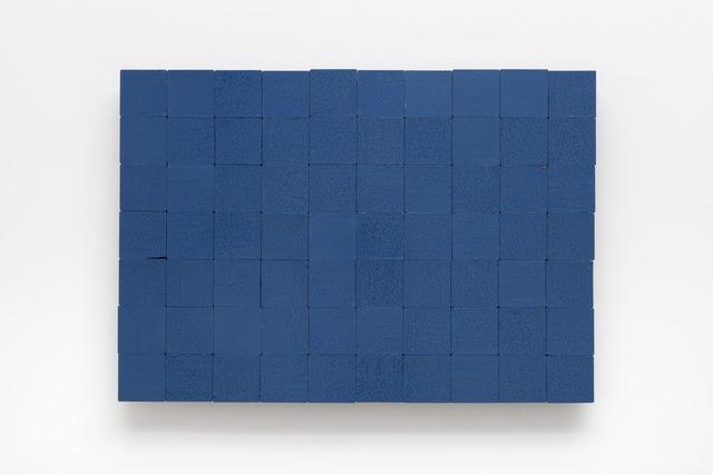 , '10/2018,' 2018, Pilar Corrias Gallery