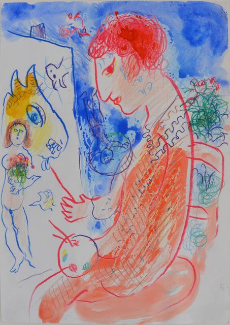 , 'Le peintre au chevalet,' ca. 1980, Beck & Eggeling