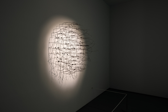 , 'Prolonged By A Hundred Shadows (2),' 2018, Gibbons & Nicholas