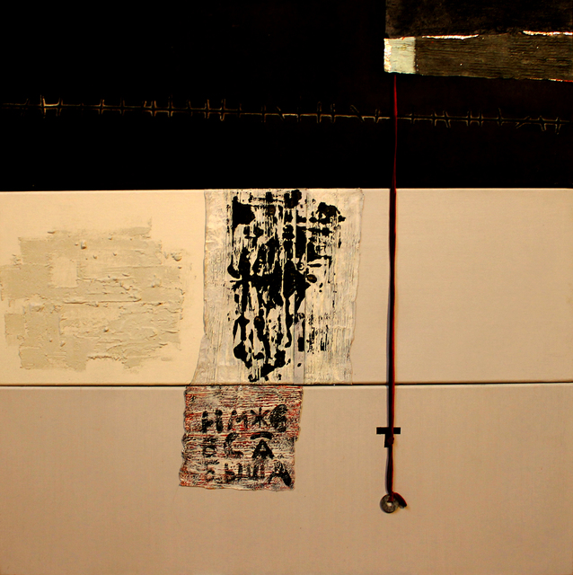 , 'Untitled,' , Omelchenko Gallery