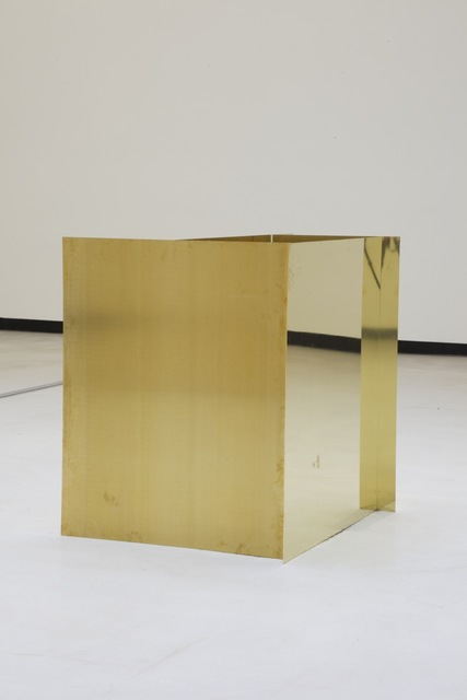 , 'Homage to ''Lester'' Bangs,' 2015, Galleria Franco Noero