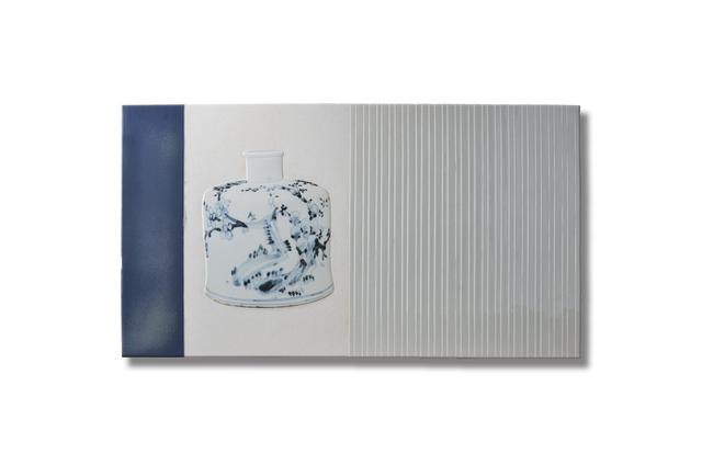 , 'TAO,' 2016, Park Ryu Sook Gallery