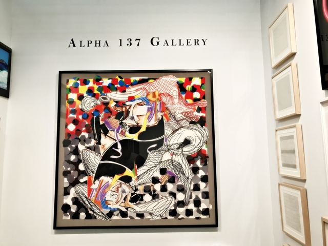 , 'THE WHALE WATCH SHAWL (MINT IN RED SILK BOX. SIGNED BY FRANK STELLA IN INDELIBLE MARKER ON THE SILKSCREEN, AND INK SIGNED BY BOTH ARTIST & PUBLISHER ON EMBOSSED COA. HELD IN RED SILK GIFT BOX. ,' 1994, Alpha 137 Gallery