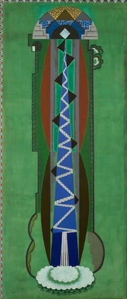 , 'Composition n°1,' 1919, Galerie Le Minotaure
