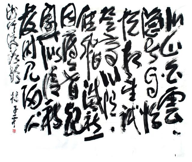 Lim Tze Peng, Ode to Art