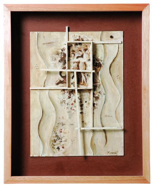 , 'Goyesca,' , Galería de las Misiones