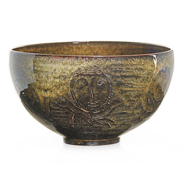 Early bowl with figures
