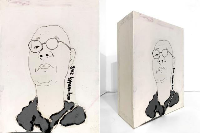 Ng Chung, 'Cigar Box', 2019, Contemporary by Angela Li