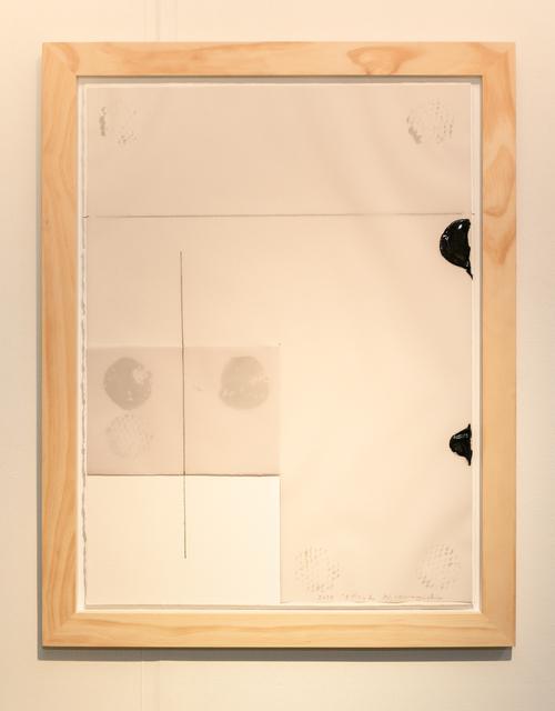 Noriyuki Haraguchi, 'Work on Paper 2 Gesture', 2019, Asia Art Center