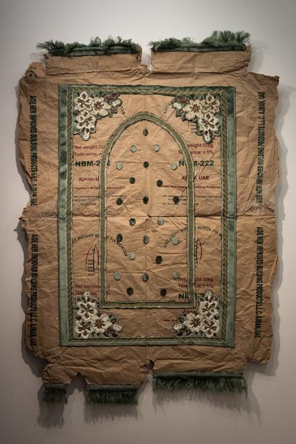, 'Prayer Mat #2,' 2019, Janaina Torres Galeria