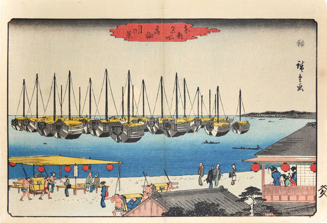 , 'Full Moon over Takanawa ,' ca. 1845, Ronin Gallery