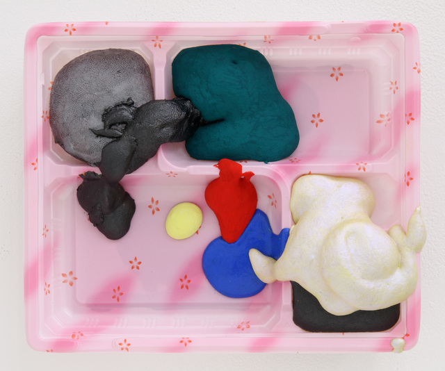", 'Ni-Te (""Lunchbox Paintings"" series),' 2016, Mizuma Art Gallery"